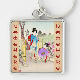 Flowers of Floating World, Viewing a Peony Garden Silver-Colored Square Key Ring