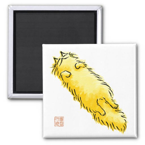 Fluffy Flop Cat (Yellow) Magnets
