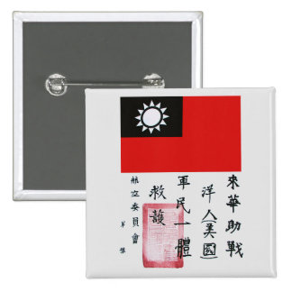 Flying Tigers Blood Chit 15 Cm Square Badge