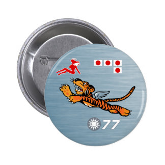Flying Tigers WWII Nose Art 6 Cm Round Badge