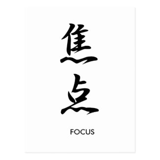 Focus - Shouten Postcard