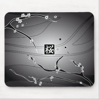 Fog and Flower black Mousepad
