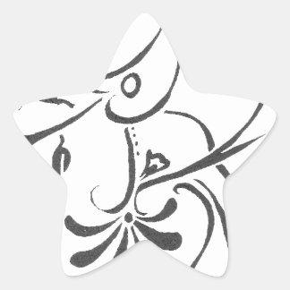 Foliage Star Sticker