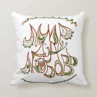 Folk Art Peace & Love Wish in Russian Cushion