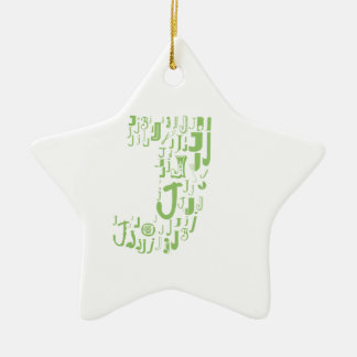 Font Fashion J Christmas Ornament