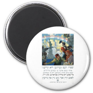 Food will win the war WWI yiddish poster 1917 6 Cm Round Magnet