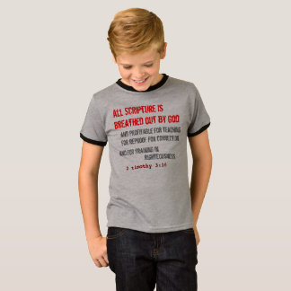 for HIM (youth): All Scripture is breathed out... T-Shirt