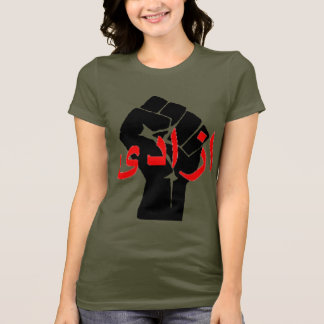 For Neda T-Shirt