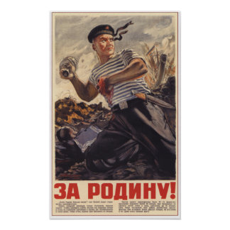 For The Motherland! Poster