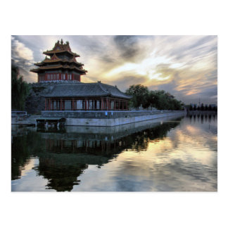 Forbidden City Sunset Postcard