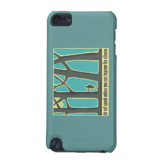 Forest Silence iPod Touch (5th Generation) Case