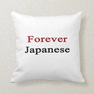 Forever Japanese Throw Cushion