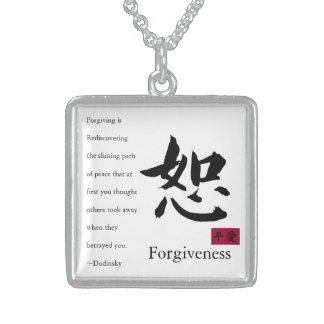 Forgiveness 1 sterling silver necklace