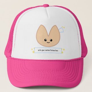 Fortune Cookie Fortune - customizable! Trucker Hat