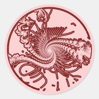 Fossil ver. 2 round sticker
