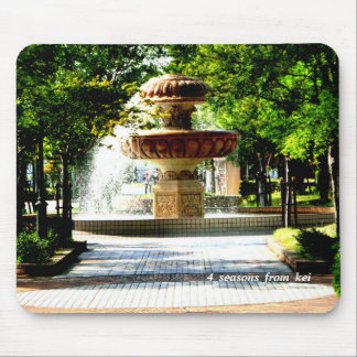 Fountain of object at the Kure Portopia* Mouse Mat