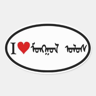 FOUR I [Heart] Mongolia Oval Sticker