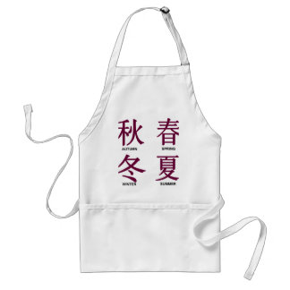 four seasons in Chinese characters Standard Apron