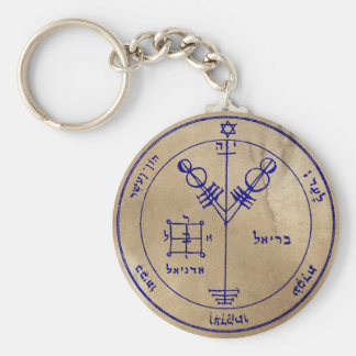 Fourth Pentacle of Jupiter Basic Round Button Key Ring