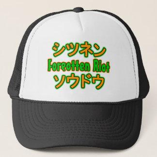 FR Japanese Hat
