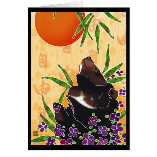 FRANZI IN THE MOONLIGHT moonbear art card