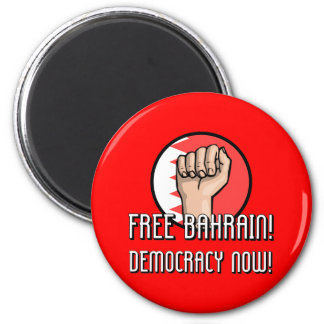 Free Bahrain Refrigerator Magnet