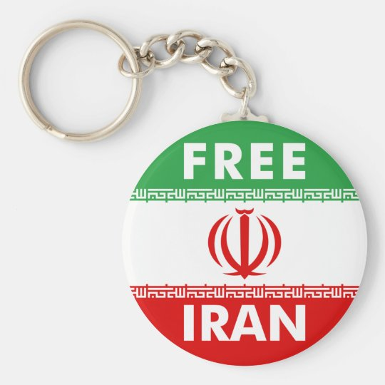 Free Iran Basic Round Button Key Ring