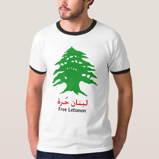 Free Lebanon green tree T-Shirt