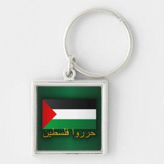 Free Palestine (Arabic) Key Ring