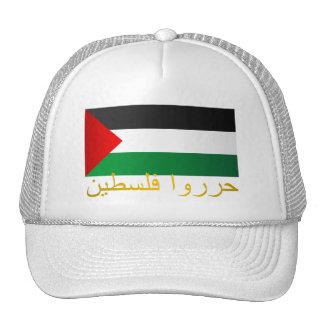 Free Palestine (Arabic) Mesh Hat