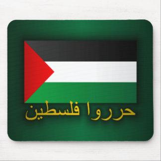 Free Palestine (Arabic) Mouse Mat