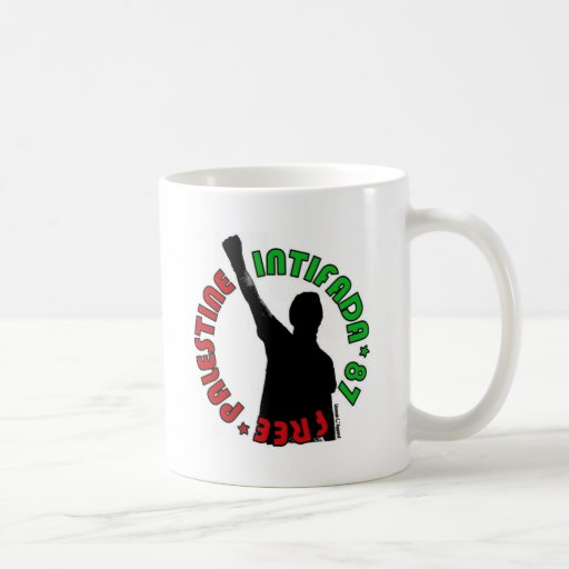 Free Palestine Intifada Basic White Mug