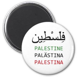 Free Palestine Magnets