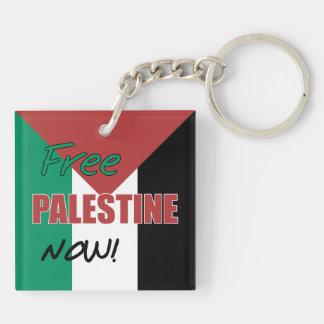 Free Palestine Now Palestinian Flag Acrylic Keychains
