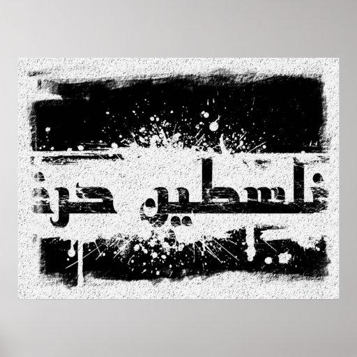 Free Palestine Posters