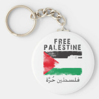 Free Palestine shirt Basic Round Button Key Ring