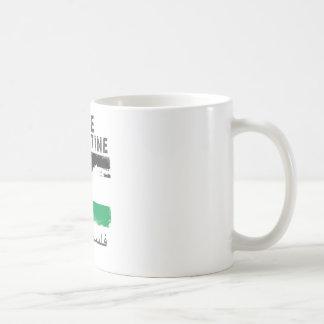 Free Palestine shirt Mug