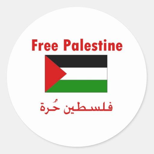 Free Palestine Stickers