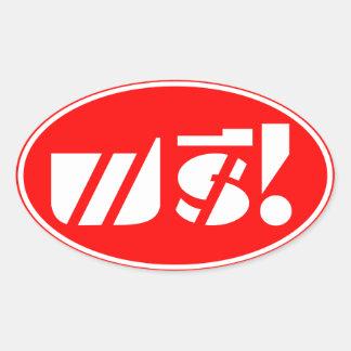 Free Price Tag ★ Thai Language Script ★ Oval Sticker