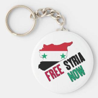 Free Syria Now Basic Round Button Key Ring