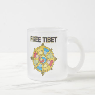 Free Tibet Dharmacakra Frosted Glass Mug