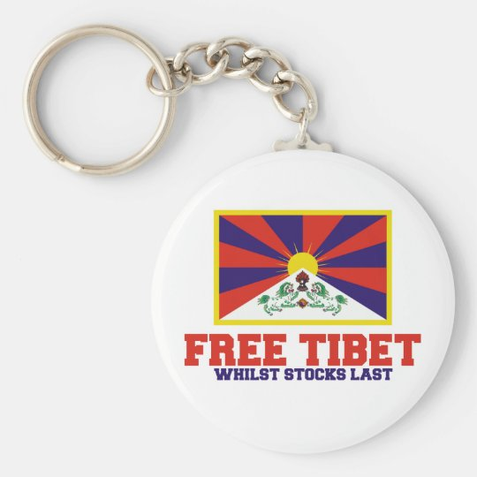 Free Tibet spoof Basic Round Button Key Ring