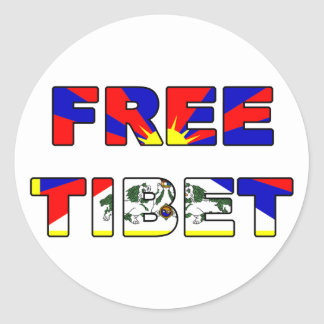International Tibet Independence Movement Gifts - T-Shirts, Art ...