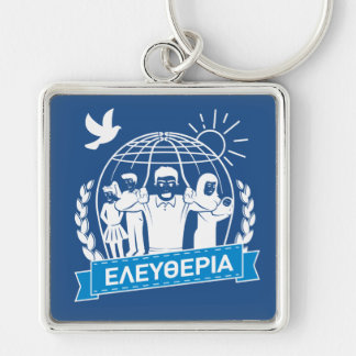 FREEDOM (ΕΛΕΥΘΕΡΙΑ) - GREEK LANGUAGE - GREECE KEY RING