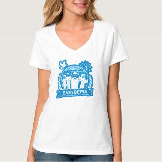 FREEDOM (ΕΛΕΥΘΕΡΙΑ) - GREEK LANGUAGE - GREECE T-Shirt