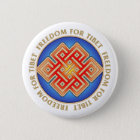 Freedom for Tibet Endless Knot Pattern 6 Cm Round Badge