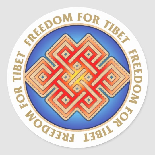 Freedom for Tibet Endless Knot Pattern Classic Round