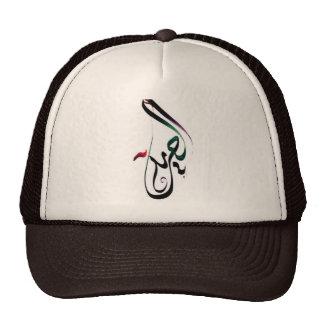 Freedom in Arabic hat