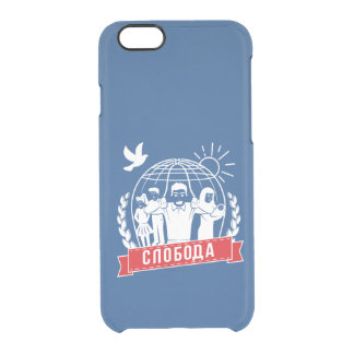 FREEDOM - SERBIAN LANGUAGE CLEAR iPhone 6/6S CASE