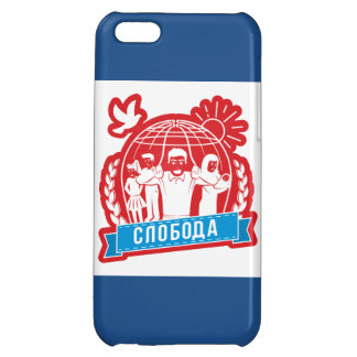 FREEDOM - SERBIAN LANGUAGE COVER FOR iPhone 5C